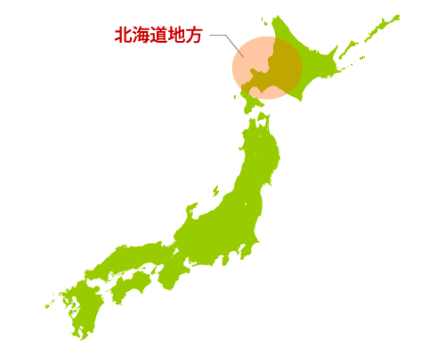 北海道地方のお味噌