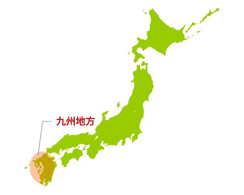 九州地方のお味噌