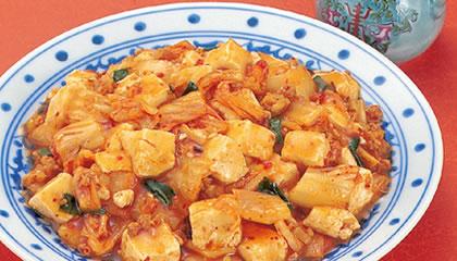 藍寿味噌を使った白菜キムチと豆腐のひき肉味噌炒め