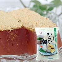 小豆入りわらび餅(きな粉)