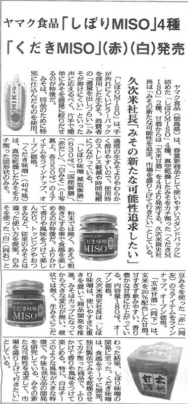 ファイル 11-1.jpg